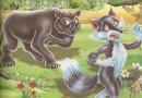 La zorra y la pantera Fábulas Clásicas de Esopo con Moralejas