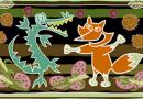 La zorra y el cocodrilo Fábulas Clásicas de Esopo con Moralejas