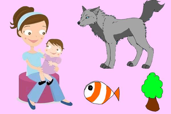 El lobo, la nana y el niño