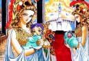 La esclava fea y Afrodita