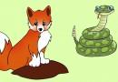 La víbora y la zorra. Fábula clásica de Esopo con moraleja